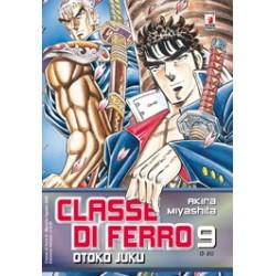 CLASSE DI FERRO 9 (DI 20)