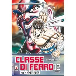 CLASSE DI FERRO 12 (DI 20)