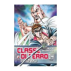 CLASSE DI FERRO 14 (DI 20)