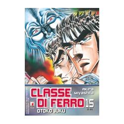 CLASSE DI FERRO 15 (DI 20)