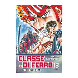 CLASSE DI FERRO 18 (DI 20)