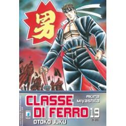 CLASSE DI FERRO 19 (DI 20)