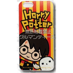 Harry Potter Cover...