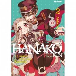 Hanako-Kun I 7 Misteri...